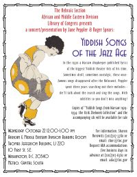 Yiddish Theater Songs of the Roaring Twenties and Thirties, presentation by Jane Peppler at the Library of Congress